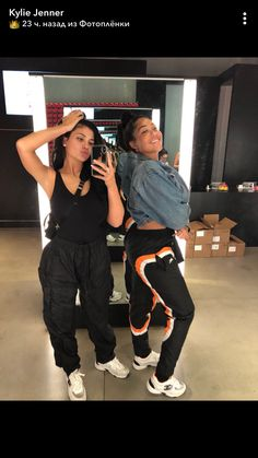 Kylie Jenner Friends, Kylie Jenner Daily, Kylie Jenner Outfits, Kylie Jenner Style, Cute Outfits With Jeans, Cute Jeans, Casual Outfits, Fashion Outfits, Jogging