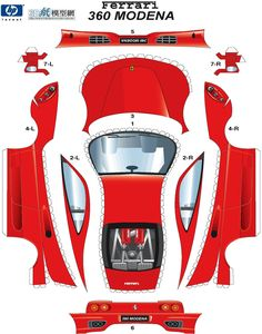 Race Car Paper Cutouts | SP. Papel Modelismo: PaperCraft - Ferrari 360 Modena