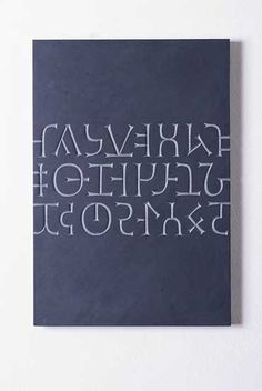 ✍ Sensual Calligraphy Scripts ✍  initials, typography styles and calligraphic art -  Gary Breeze  Alphabet - Welsh slate, 2010