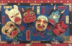 20 Classic Woodblock Prints of Japanese Ghosts and Monsters Japanese Art Prints, Japanese Drawings, Japanese Artwork, Japanese Graphic Design, Japanese Painting, Japan Illustration, Japanese Mask, Traditional Japanese Art, Matchbox Art
