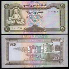 This is what the money in Yemen looks like.