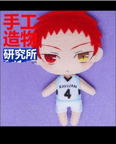 MASTER STARS Kuroko s Basketball SEIJURO AKASHI Cute DIY toy Doll New material $17.10