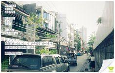 Today's Photo From Bangkok #Today_Photo with Jin Air #jinair #bangkok #Bangkok #진에어 #방콕 #재미있게지내요 #재미있게진에어