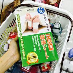 Miếng thải độc tố chân Kenzo Nhật Giá: 40k/ 1 cặp 470k/ 1 hộp 30 cặp