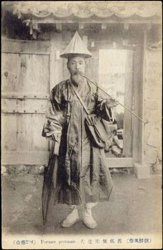 """Former Postman"" -- an early Japanese Colonial Period postcard (ca 1910)"