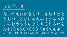 やさしい雰囲気で魅せたいときに使う日本語フォントたち こんにちは。Keinaです。 世界中には、数えきれないほどの欧文フォントがありますが、 日本語フォントは、まだまだ種類が少ないところ。。 みなさんも何かとデザインする [… 100 Fonts, Typo Logo, Alphabet, Japanese, Type, Logos, Design, Japanese Language, Alpha Bet