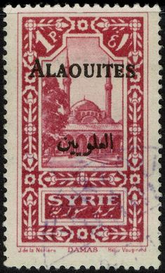 Image Alaouites Scott 29 in Worldwide Stamps album Baghdad Iraq, Stamp Collecting, Middle East, Colonial, Roman, Stamps, Coins, Culture, Embroidery