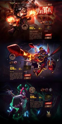 LOL英雄专题 Website Layout, Web Layout, Layout Design, Banner Site, Web Design Examples, Gaming Banner, Affinity Designer, Asian Design, Social Media Design