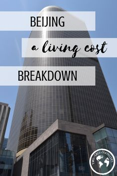 If you're moving to Beijing, read on to get an idea of what to expect, in terms of cost of living. If you're moving elsewhere in China, read on so that you laugh in the face of us poor bastards here in the capital. And if you're not planning to come to Ch China Travel Guide, Asia Travel, Japan Travel, Ways To Travel, Travel Tips, Travel Destinations, Living In China, Maldives Travel, Ultimate Travel