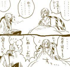 Vinsmoke family, Reiju , Sanji