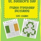 Contains:  2 Math Mystery pictures  #1 Flag of Ireland (addition) #2 Shamrock (subtraction)  Please check out my spring themed math mystery pack!  ...