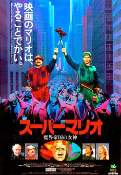 Super Mario Bros. Movie Poster.