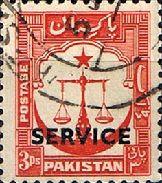 Pakistan 1948 Official SERVICE Fine Used                    SG Scott O14    Other Asian and British Commonwealth Stamps HERE!