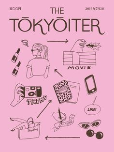 The Tokyoiter – Cover Illustrations on Inspirationde Japanese Typography, Graphic Design Typography, Magazine Art, Magazine Design, Magazine Covers, Magazine Illustration, Digital Illustration, New Yorker Covers, Red Books