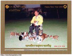 somkiert: ส.ค.ส.ประวัติศาสตร์ไทย