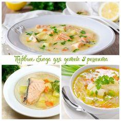 Первые блюда для детей: супы с рыбкой