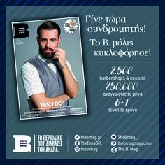 Κι αν αναρωτιέστε πως θα αποκτήσετε το νέο τεύχος του Β. η μέθοδος απλή. Στέλνετε τα στοιχεία σας στο subscribe@thebmag.gr ή καλείτε στο 215 5509843 για να γίνετε συνδρομητές. 6 + 1 τεύχη για ένα χρόνο κατευθείαν στην πόρτα σου.  Θα γίνεις μέρος του Β.; #theBmag #subscribe