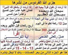 3f620c390191f 35 Best islam images