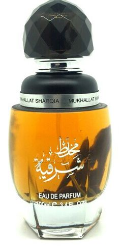 Mukhallat Sharqia by Are All Zaafaran is a sweet woody Arabic perfume from Dubai.