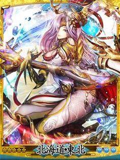 富主姫の画像