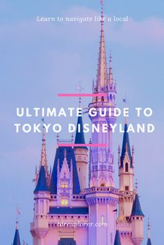 Our guide covers everything you need to know about Tokyo Disneyland & Tokyo Disney. One of the most comprehensive guides in English.