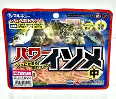 MARUKYU POWER ISOME SANDWORMS LURES 15pk 10 Cm Medium Pink Softbait Amino Acid Fishing Bait, Amino Acids, Medium, Pink, Pink Hair, Roses, Medium Long Hairstyles