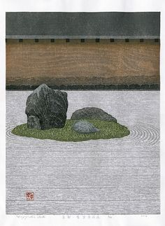Ryoanji, Stone Garden 2016 9/88, 17 1/2 by 23 1/2 inches Note left and right margins not fully shown but intact USD $595; Kazuyuki Ohtsu Japanese Woodblock Prints