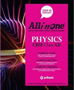 Quantum cat by sarvesh verma pdf engineering ebooks pdf all in one physics cbse class 12th edition 2017 18 fandeluxe Images