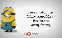 Funny Greek Quotes, Greek Memes, Funny Quotes, We Love Minions, Ancient Memes, Speak Quotes, Minion Jokes, Funny Statuses, Funny Phrases