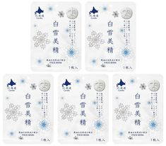 Coroku Yukimi Haku Fine Facial White Mask 1 Pieces Skin Care Japan * More info could be found at the image url. (This is an affiliate link)