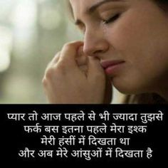483 Best Miss U Images In 2019 Hindi Quotes I Miss U