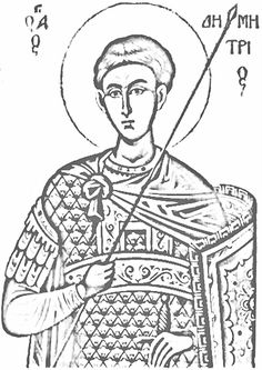 Orthodox Sunday School Resources — LESSON: Saint Demetrius of Thessaloniki There is. Sunday School Lessons, Sunday School Crafts, Beginning Of School, Lessons For Kids, Flag Coloring Pages, Coloring Books, Greek Flag, School Images, Princess Coloring Pages
