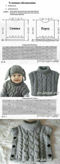 Baby Knitting Patterns Poncho That& how you can tie a baby vest. Baby Knitting Patterns, Knitting For Kids, Crochet For Kids, Baby Patterns, Knit Crochet, Crochet Patterns, Knit Cowl, Free Knitting, Knit Baby Sweaters