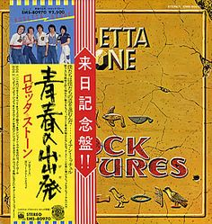 Rosetta Stone, Rock Pictures, Japanese, Promo, Deleted, vinyl LP album (LP record), Private Stock, EMS-80970, 352725