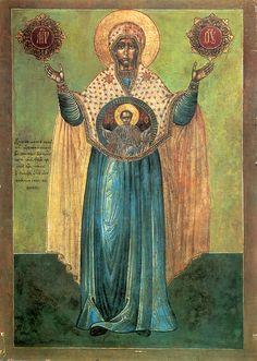 Mother of God of Mirozh~icon (Theotokos) Orthodox Icons, Painting, Christ Child, Art, Madonna And Child, Catholic Art, Art Icon, Sacred Art