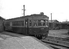キハ41316 National Railways, Hachiko, Diesel Engine, Engineering, Japan, Vehicles, Trains, Car, Technology