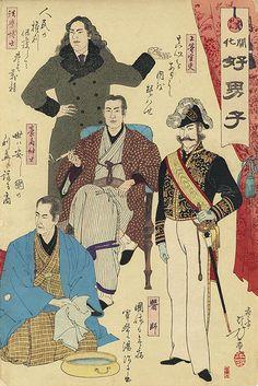 Meiji & Taisho Romantica. Western clothing styles in Japan