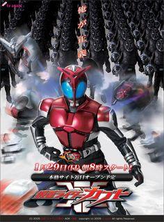 Kamen Rider (Kabuto)