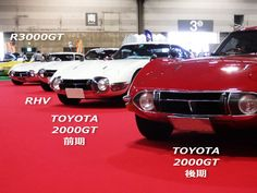 TOYOTA 2000GT and Rocky R3000GT