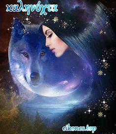 GIFs:Όμορφες Κινούμενες Εικόνες Τοπ για Καληνύχτα eikones top ΚΑΛΗΝΥΧΤΑ - Wolf Pictures, Fantasy Pictures, Art Pictures, Photos, Fantasy Wolf, Fantasy Art Women, Wolf Artwork, Fantasy Artwork, American Indian Art