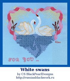 Blackwork embroidery kit White swans from the by RussianBlackwork, $25.00