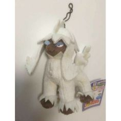 Pokemon 2014 Banpresto UFO Game Catcher Prize My Pokemon Collection Series Furfrou Plush Keychain