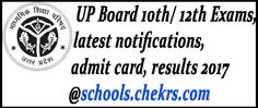 UPMSP High School Admit Card 2017 #Education #Exams #Study #university #school #studying #student #Entrance #Career #Jobs #hiring #jobopening #jobposting #employment #opportunity #recruiting #jobsearch #joblisting #training #interview #onlineJobs #All #Information
