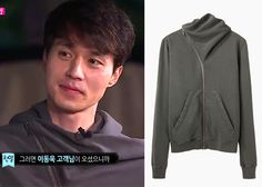"Lee Dong-Wook 이동욱 on ""Roommate"" Episode 12.  Rick Owens Drkshdw Mountain Cotton Sweatshirt  #Roommate 룸메이트 #LeeDongWook"