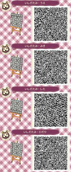 Stone Semi Circular Path Animal Crossing New Leaf Qr Code 1/3