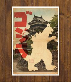 Godzilla Movie Poster - Vintage Style Magazine Retro Print Cinema Studio Watercolor Background - A3 11.7 x 16.5 in ETSY