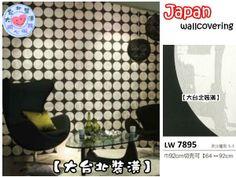 每米$300 【大台北裝潢】日本進口期貨壁紙LW* 黑底普普風圓圈 銀城市倩影 每米300元 | 【大台北裝潢】壁紙窗簾地磚地毯 - Yahoo! 奇摩拍賣