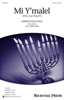 Search holiday | Sheet music at JW Pepper