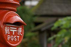 Yayoi, Japan Art, Nihon, Japanese Artists, Japanese Culture, Japanese Style, Red Purple, Good Old, Asia