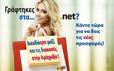 Η ιστοσελίδα SamosNet.gr είναι ο καινούργιος χώρος της Σαμιακής αγοράς, ο οποίος αναζητά τις ευκαιρίες ή τις προσφορές των καλύτερων επιχειρήσεων